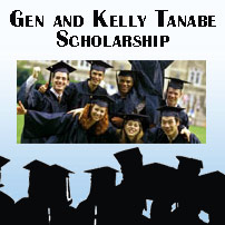 gen and kelly tanabe scholarship winning essays Related books other resources gen s tanabe kelly y tanabe: the scholarship book 11th edition: money-winning scholarship essays and interviews.